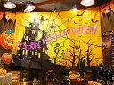 【即納】【在庫あり】一瞬でハロウィン色に染めてくれる・・・ ハロウィンのジャイアントフラッグ ■ ハロウィン グッ…