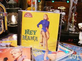 「んーこのCDマジで最高!」たったの10秒でハートを打ち抜かれました! 音楽CD 50年代ロカビリーシリーズ(HEY MAMA) ■ アメリカン雑貨 アメリカ雑貨 アメリカ 雑貨
