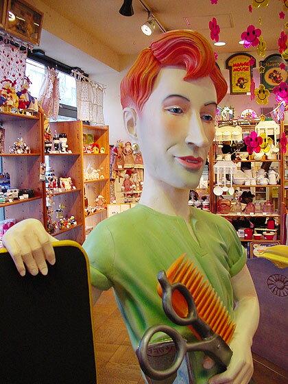 【全国送料無料】ゲイ・バーバーの巨大オブジェ【※代引発送不可】 ■ アメリカ雑貨 アメリカン雑貨
