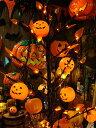 【即納 在庫あり】ジャラジャラライトが飾りつけの定番!ハロウィン 10連パンプキンパーティライト ■ ハロウィン グッズ 楽天1位 飾り かぼちゃ カボチャ ジ...