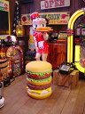 アメ雑貨好きが選ぶとイスはこうなる!ハンバーガーチェアー ■ 椅子 アメリカ雑貨 アメリカン雑貨 こだわり派が夢中になる! 人気のアメリカ雑貨屋