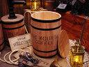 コーヒー木樽(中だる)うす茶 (※フタ別売) ■ 楽天1位 アメリカ雑貨 アメリカン雑貨 木箱 樽 ゴミ箱 人気 おしゃれ …