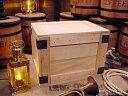 輸出用木箱 Aタイプ 無色 Lサイズ ■ 「楽天1位」 ■ アンティーク風木箱 木箱 小物入れ ガーデニング ケース 小物 ボ…