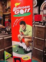 トイレでゴルフだ!バスルームゴルフセット