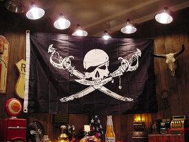 海賊フラッグ(クロスソード) ■ みんなが憧れる部屋に大改造! 自慢の逸品なり! アメリカ雑貨 アメリカン雑貨 フラッグ 旗 壁飾り インテリア雑貨 ガレージグッズ カッコイイ男の部屋! おしゃれ タペストリー 人気 アメリカ雑貨屋