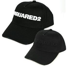 ディースクエアード DSQUARED2 CAP ダメージ加工 メンズ キャップ帽子(M063)【BCM0028-05C00001】