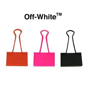 OFF-WHITE オフホワイト BINDER CLIP クリップ バインダークリップ マネークリップ(全3色) 箱付き【OMRR034F19253003】