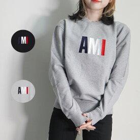 AMI ALEXANDRE MATTIUSSI SWEAT アミ アレクサンドルマテュッシ ロゴ スウェット AMI LOGO (全2色) 【P20HJ003.730】