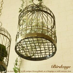 バードケージ鳥かご鳥籠インテリアアンティークSAncienFil62823バードゲージフレンチアイアンスタンドハンギング吊り下げ可愛い姫姫系バードケージカフェカフェ風北欧アンティーク風アンティーク調カントリー
