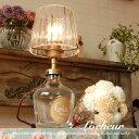 卓上ランプ テーブルランプ ガラス Locheur 照明 アンティーク スタンドランプ ライト スタンドライト ランプ ゴージ…