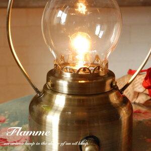 アロマランプオイルランプ型電気式人気アロマライトアロマテラピーアロマポットアロマアロマオイルリラクゼーション照明おしゃれ北欧雑貨コンセント癒し安眠香りフレグランスリラックス姫寝室ライト効果オイル容器オイル容器卓上ライト
