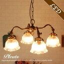 シャンデリア 4灯 Pleats ガラス シェード ブロンズ 照明 アンティーク 真鍮 アイアン ガラス ゴージャス リビング ダ…
