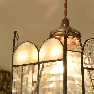 ペンダントライトステンドグラスアンティークおしゃれガラス北欧Villeヴィールled対応レトロランプ照明シェードアンティーク風ゴージャスリビングダイニングトイレ玄関廊下階段天井照明カフェ風シーリングライトフレンチカントリー日本製