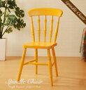 チェア アンティーク 椅子 ダイニングチェア 黄色 黄 チェアー CC-0005 ホワイトオーク オーク オーク材 ナラ材 ナラ イエロー 木製 アンティーク ...