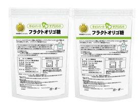 【フラクトオリゴ糖・2袋セット】オリゴ糖/サプリメント/健康サプリ/サプリ/個包装/栄養補助/栄養補助食品/顆粒/メイオリゴ/明治フードマテリア