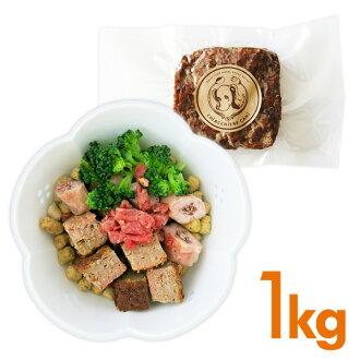 狗配馬肉糕 100 克 10 包價值包狗糧和自製食品、 狗食 / 狗水稻、 水稻為犬狗濕的食品添加劑免費 / 馬