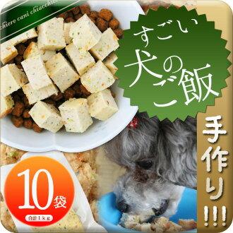 狗食物與國產的雞肉糜 100 克 10 包價值榜首狗包食品和國產食品 / 狗為水稻 / 稻、 稻為狗的狗、 水稻蝦醬雞狗 / 雞