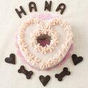 犬 ケーキ【愛犬用ケーキ】ピンクのハートケーキ ☆トルタ ディ マリカ☆犬用ケーキ/犬 ケーキ/犬 誕生日 ケーキ/犬…