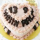 【愛犬用ケーキ】ピンクのハートケーキ ☆トルタ ディ マリカ☆《C》クオーレ ドッピォ犬用ケーキ/犬 ケーキ/犬 誕…