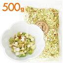 【国産・無添加】ミックス野菜500g乾燥野菜/ドッグフード/手作り食/犬用 ごはん/犬 ごはん/ごはん 犬用/ごはん 犬/ベ…