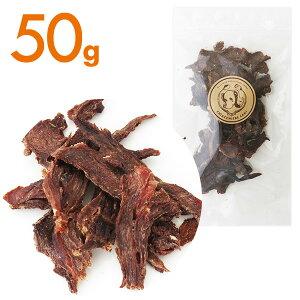 【無添加】馬刺し肉のジャーキー 50g 犬 おやつ/犬用おやつ/おやつ 犬用/おやつ 犬/馬肉