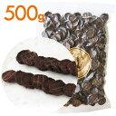 Dry kangaroo chip500
