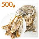 Dry kokusantara500