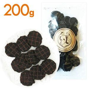 【国産・無添加】まぐろコインチップ 200g 犬 おやつ/犬用おやつ/おやつ 犬用/おやつ 犬/クッキー