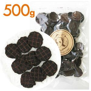 【国産・無添加】まぐろコインチップ 500g 犬 おやつ/犬用おやつ/おやつ 犬用/おやつ 犬/クッキー
