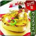 犬用クリスマスケーキ【犬 クリスマスケーキ】☆無添加・手作り☆数量限定☆●【愛犬用】●馬肉ミニハートミートロー…