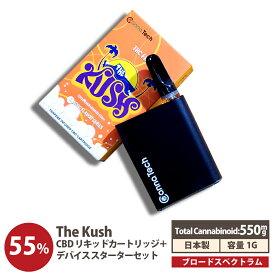 The Kush CBD CBN CBG リキッド 55% 1g スターターセット ヴェポライザー付 高濃度 CannaTech Classic Flavor Series iqos 新ブロードスペクトラム 自動吸引起動システム 搭載 アイコス ペン テルペン 豊富 CBDペン オイル 吸引 vape ベイプ CBD 電子タバコ Airis