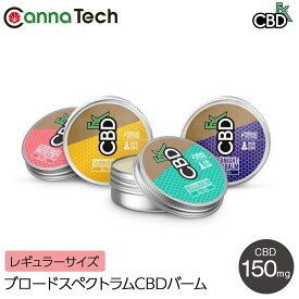 CBD クリーム CBDFX バーム CBD濃度 150mg 60g CARMING BALM ボディクリーム エッセンシャルオイル CBDオイル 皮膚 ヘンプ カンナビジオール カンナビノイド 新商品