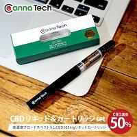 CBDWAX1g総カンナビノイド92%特許製法THC0.0%ブロードスペクトラムCannaTechオリジナル