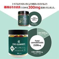 CBDグミ60粒入りCBD1500mgCannaTech高濃度1粒CBD25mg配合国産国内製造ブロードスペクトラムCBDグミCBDオイルカンナビジオールカンナビノイド