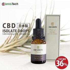 【毎日あす楽】CBDオイル 30% CannaTech CBD3000mg 内容量10ml 日本製 国内製造 THC フリー チンキ チンキチャ— cbd oil ヘンプ カンナビジオール カンナビノイド
