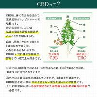 【スーパーSALE半額】CBDオイルCannaTechCBDDROPSフレーバー30mlCBD1800mg国産国内製造THCフリーチンキチンキチャ—cbdoilヘンプカンナビジオールカンナビノイド