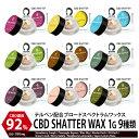 CBD ワックス 88% 1g CBD 88% Wax 新ブロードスペクトラム 日本製 CannaTech テルペン 超高濃度 cbd リキッド 高濃度 …