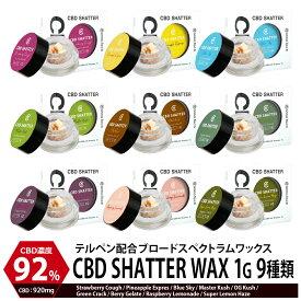 CBD ワックス シャッター 1g CBD90% Wax CannaTech シャッター テルペン 超高濃度 THC フリー cbd ワックス リキッド ベイプ VAPE cbd wax