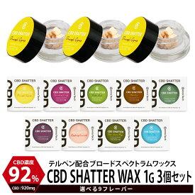 CBD ワックス 88% 3g 1g×3個セット CannaTech CBD88% cbd shatter テルペン 超高濃度 THC フリー リキッド ベイプ VAPE cbd wax 電子タバコ