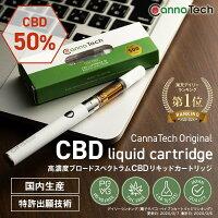 CBDリキッドカートリッジCBD500mgCannaTech高濃度CBD50%内容量1gブロードスペクトラムテルペン豊富CBDペンCBDオイル吸引CBDワックスcbdvapeCBD電子タバコベイプAirissmissヘンプカンナビジオールカンナビノイド