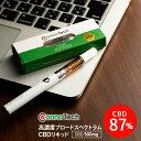 CBD リキッド カートリッジ CBD 500mg CannaTech 高濃度 CBD 50% 内容量1g ブロードスペクトラム テルペン豊富 CBDペ…