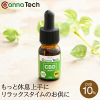 CBDオイルCBDドロップ高濃度10%cannatech国産