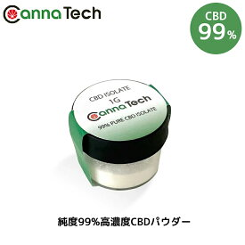 CBD アイソレート パウダー 1g CannaTech CBD 濃度 99% cbd vape クリスタル パウダー 1g (1000mg) 高純度 高濃度 CBD粉末 ヘンプ カンナビジオール カンナビノイド