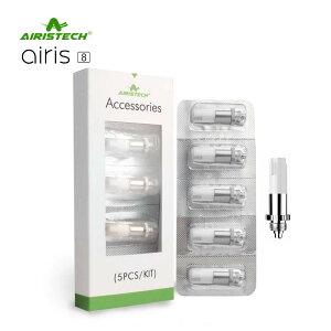 【処分価格】Airis8 専用 交換コイル 5個セット ヴェポライザー cbd vape 交換用 dap coil CBDワックス エアリス8 510規格 cbd wax ヘンプ カンナビジオール カンナビノイド