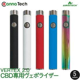 Vertex2.0 ヴェポライザー CBD ワックス リキッド アトマイザー Aristech Airis Quaser 同規格デバイス ペン 型 ベポライザー cbd vape pen CBD 電子タバコ 吸引 吸う SMISS C7 スミス ※アトマイザー別売り 510規格 510スレッド cbd wax ヘンプ