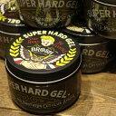 BROSH SUPER HARD GEL200g【BROSH】(ブロッシュ) 正規取扱店(Official Dealer)【ポマード/ジェル/整髪剤】