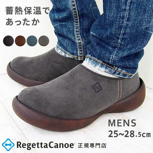 PR リゲッタ カヌー メンズ 靴 シューズ CJFG1205 モックシュー.