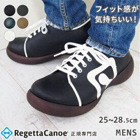 リゲッタ カヌー メンズ 靴 シューズ CJFS6901 ロゴポイント フェイクレザー スニーカー | コンフォート 履きやすい 歩きやすい おしゃれ シンプル グミインソール 紐靴 日本製【あす楽】