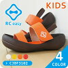Regatta canoe kids / CJBF3102 / kids RegettaCanoe / kids NEW double belt Bigfoot / kids unisex boys girls crocband / made in Japan / dealer