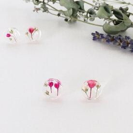 ピアス かすみ草 ピンク Pink スタッド 一粒 涼やか レジン 樹脂 ハンドメイド アクセサリー 一点物 トレンド 人気 透明感 シンプル 小ぶり 10mm